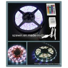 5050 SMD RGB Светодиодная водонепроницаемая гибкая лента 5 м 300 светодиодов + 24 ИК-подсветки