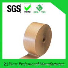 2.5 Inches X 600 Feet Gummed Kraft Paper Tape