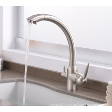 YL-631 Dual handle 3 way kitchen sink water purifier faucet stainless steel kitchen sink mixer tap