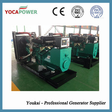 Cheap Price Yuchai 200kVA Diesel Genset with Ce ISO Cetificate