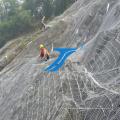Grillage de protection flexible Ts-Sns