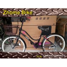 Vélos/City Bike/Lady vélo/Outdoor vélos/Zh15lb01
