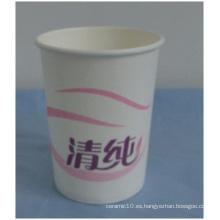 Taza de papel desechable / taza de papel de 8 onzas
