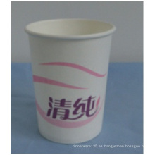 Copa de papel desechable taza / 8 oz taza de papel