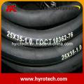 Textile Braid Rubber Oil Hose/GOST10362-76