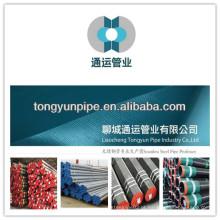 Tubos fluidos sem costura feitas na china