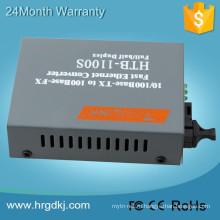 HTB1100 с 10/100Base TX к 100Base FX с разъемом RJ45 быстрый Ethernet волоконно-оптических Медиа конвертер