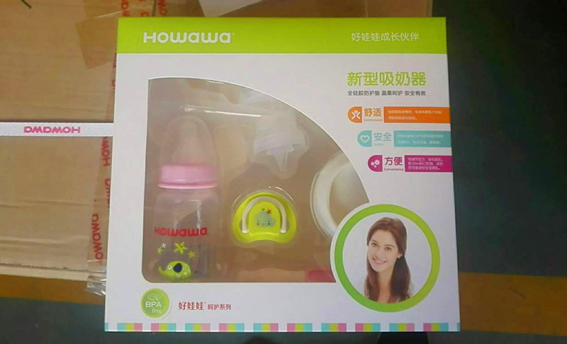 Breast Suction Pump Accessory