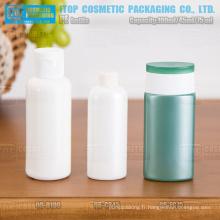 bouteille cosmétique ronde/ovale souple PEHD mat squeezable style différent de 45ml - 100ml