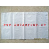 cheap pp woven bags for rice size 55*105cm