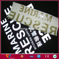 washable highly reflective heat transfer label for tshirt