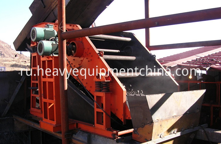 Stone Machine Vibrating Feeder