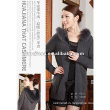 Роскошные женщины Кашемировый свитер пальто для зимы