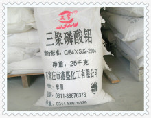 Tripolyphosphate aluminium 13939-25-8