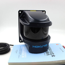 Hokuyo Uxm-30lxh-Ewa 80m Intelligente Roboter Scanning Laser-Entfernungsmesser