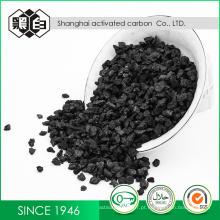 Tratamento de água de carbono ativado padrão de alta qualidade Carvão de carbono ativado de nozes Forma granular de carbono ativado
