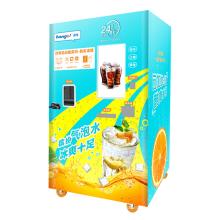 Getränkeautomat für Erfrischungsgetränke
