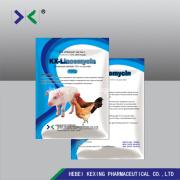 Lincomycin Hydrochloride Powder 10%