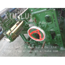 automatic shuttle change loom weaving machine