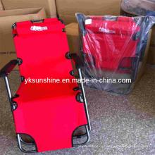 Складной стул кресло (XY-148а)