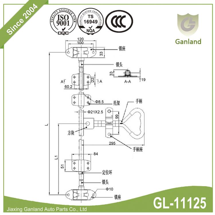 Universal Cam Door Lock GL-11125
