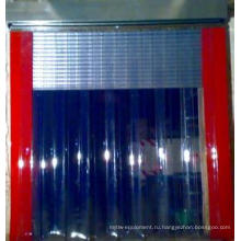 Высокое качество занавес PVC 2мм используется при низкой температуре