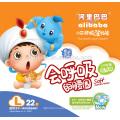 2015 Neuer schläfriger wegwerfbarer Verkauf in der Massen-Baby-Windel
