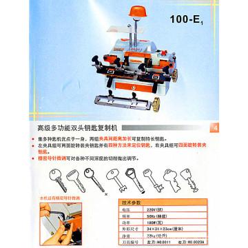 High Double-Key Copy Machine Al-100e