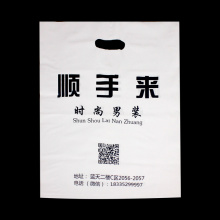 Cheap Top Sale Logo Printing Die Cut Bag