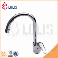 China supplier zinc single handle only cold old fashion kitchen taps