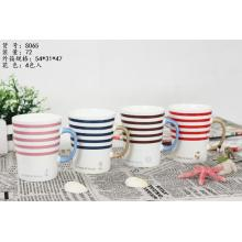 Ceramic Concise Stripes Coffee Tea Mug