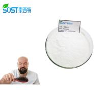 SOST Supply Hair Growth 100% Pure Minoxidil Powder