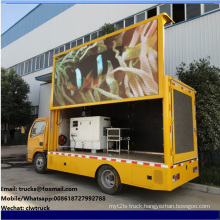 Dongfeng 4X2 Outdoor LED Display Truck