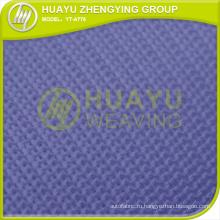 Двойные плотные сетчатые впитывающие ткани YT-A776