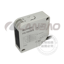 Infrared Through Beam Photoelectric Sensor (PTE-TM60D DC4)