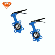 Manual-Operated Ductile Iron Wafer Butterfly Valve