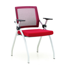silla de conferencia apilable de malla para sala de reuniones