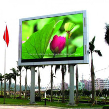 Outdoor Advertising Flags Sign Rate