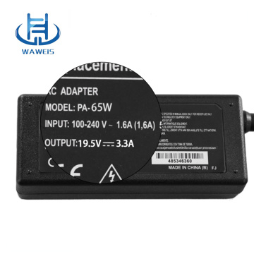 Laptop adapter 19.5v 3.3a με τιμή εργοστασίου