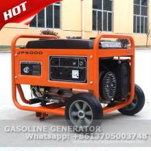 2кВт портативный электромашинный генератор