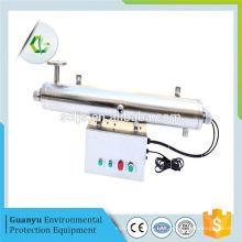 Recargable sistema de reciclado ultravioleta de cuarzo con lámpara de esterilización ultravioleta
