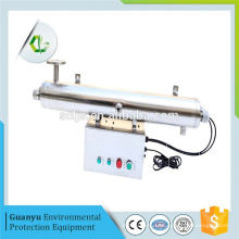 rechargeable quartz ultraviolet recycling system with uv sterilization lamp