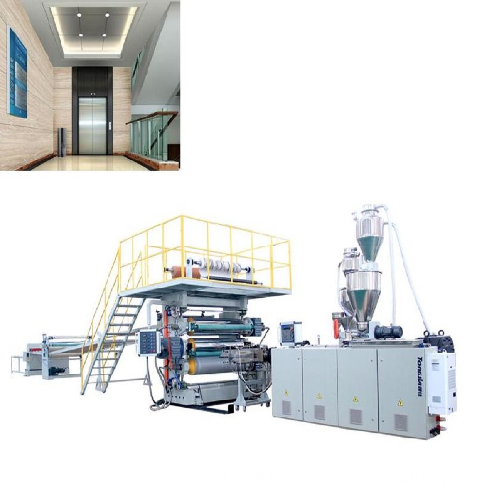 Wallboard-Decorated-PVC-Sheet-Extrusion-Line