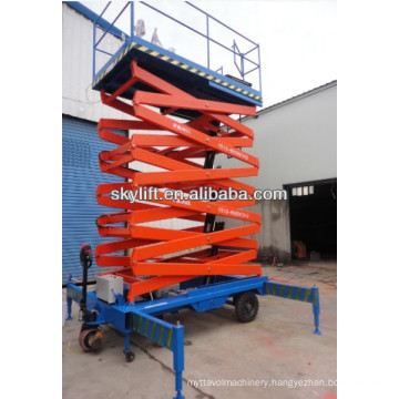 small electric scissor lift/electric mini scissor lift/used car scissor lift for sale