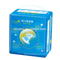 2015 New Fashion Medical Free Sample Diapers For Adults