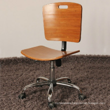 Bamboo Furniture Office Swivel Chair