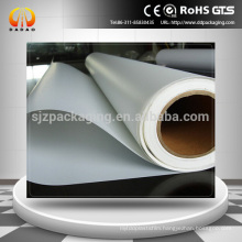 100micron white opaque polyester pet film for ink