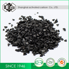 Find Coconut Shell Activated Carbon Buyers Find Coconut Shell Activated Carbon Buyers Coconut Shell Activated Carbon Buyers