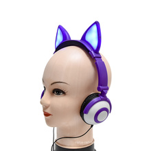 Cute Animal Design Soft Plush Children Headphone