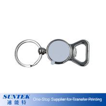 China Supplier Wholesale Promotion Personalized Keychain Custom Logo Bottle Opener Keychain Zinc Alloy